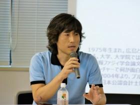 印具 毅雄(ツバイソ株式会社 代表取締役 CEO 技術系会計士)