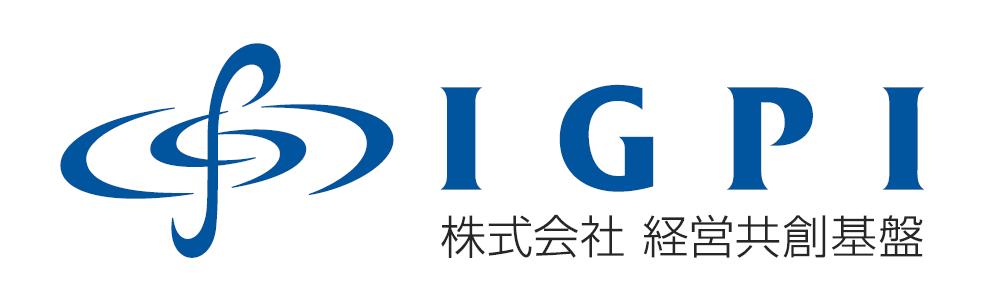 経営共創基盤(IGPI)ロゴ
