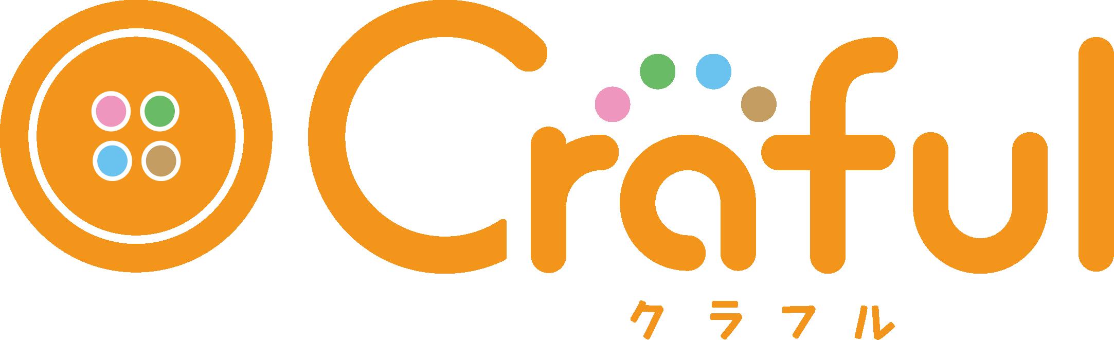 Craful クラフル|ハンドメイドがもっと楽しくなる場所
