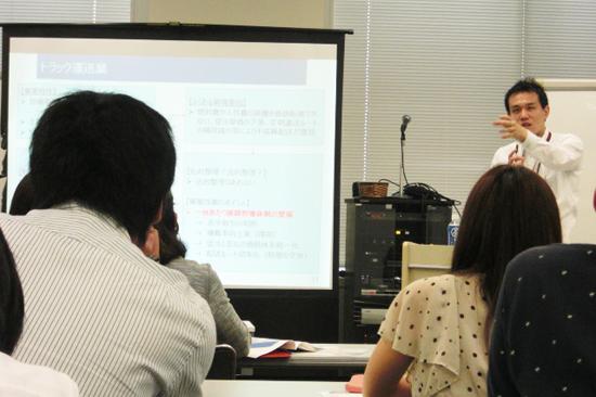 若手公認会計士のための企業再生勉強会(山田ビジネスコンサルティング様)