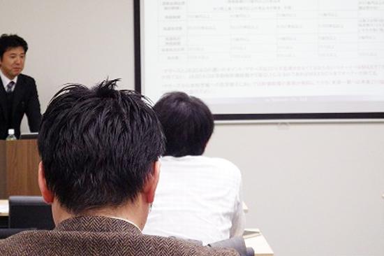 若手公認会計士のためのIPO勉強会(エスネットワークス様)