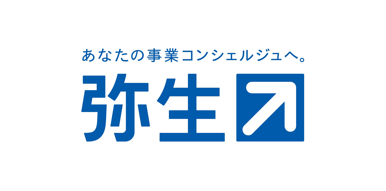 弥生会計ロゴ