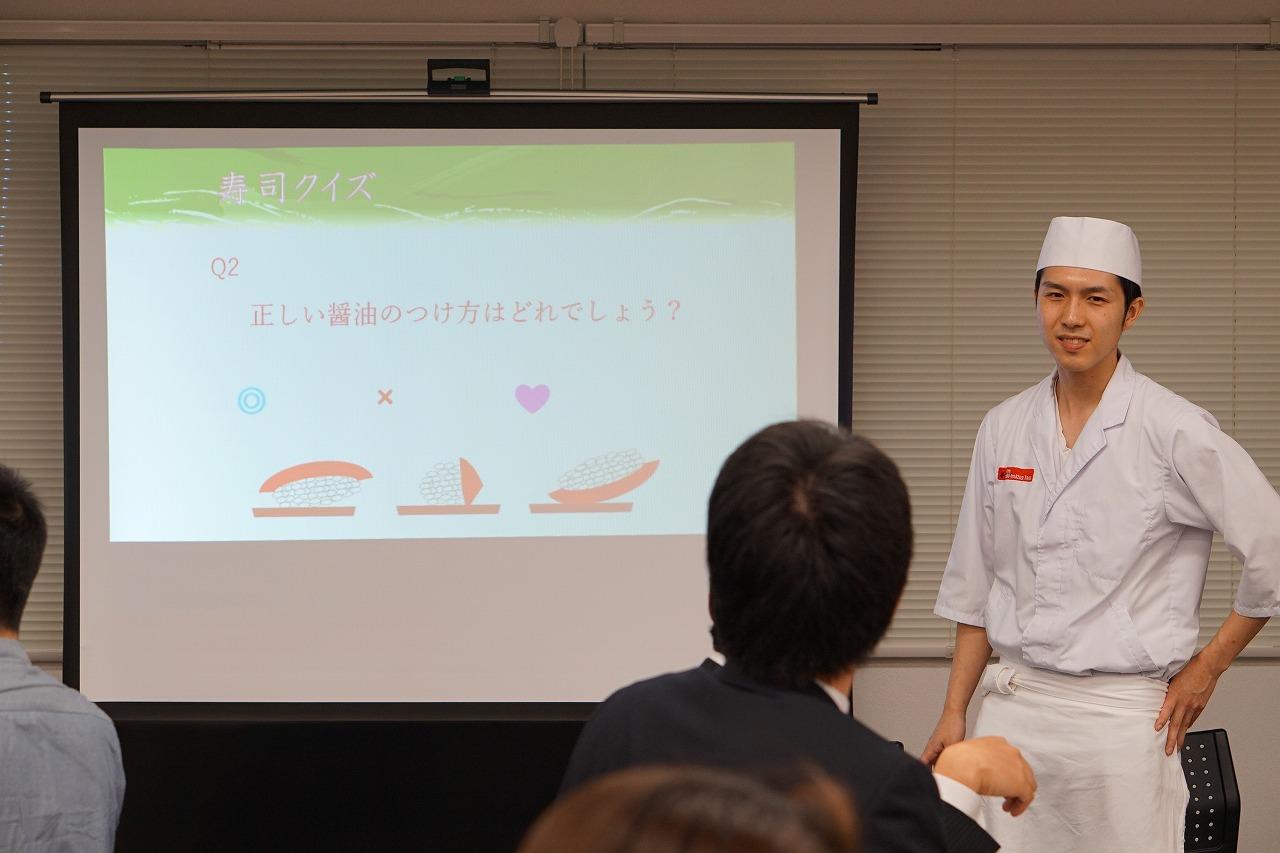 公認会計士が教える寿司への正しい醤油のつけ方