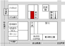 日本経営心理士協会セミナー会場