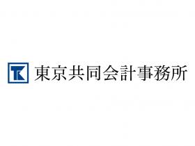 東京共同会計事務所_スポンサーロゴ_thumb_tkao