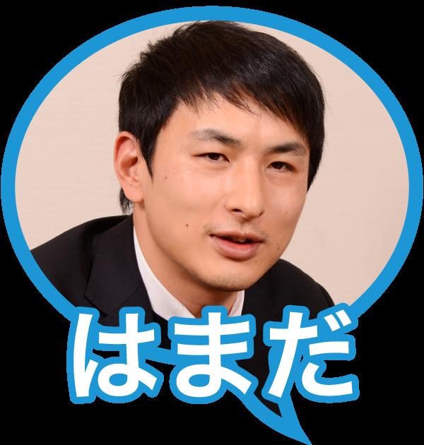 濱田さんアイコン