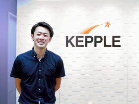 KEPPLE_神先氏