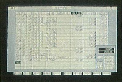 青色申告会計 弥生の現金出納帳画面