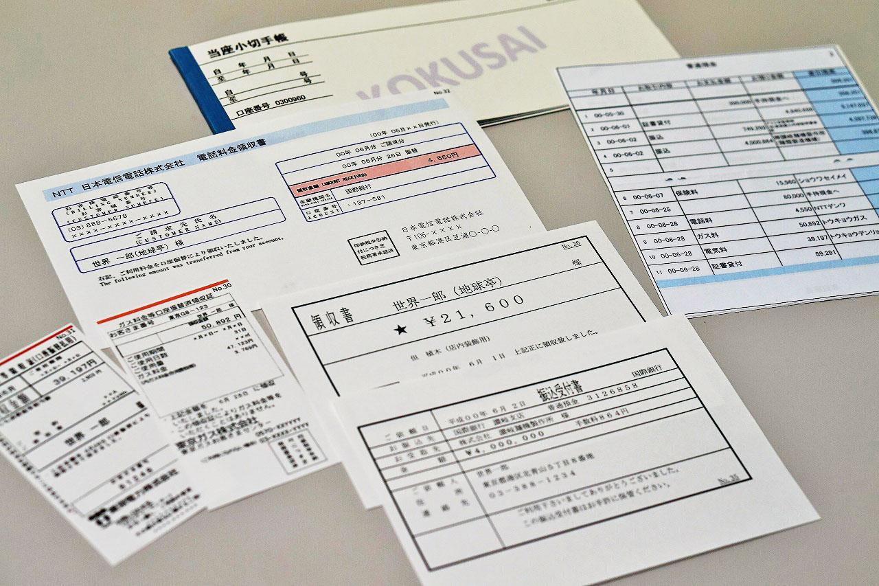 ASK会計塾_実務トレーニングツール2