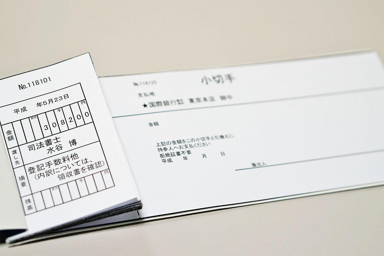 ASK会計塾_実務トレーニングツール4