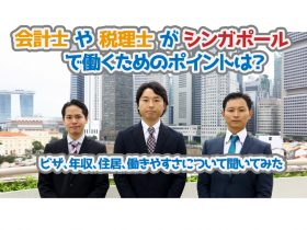 CPA_CONCIERGE_サムネイル画像