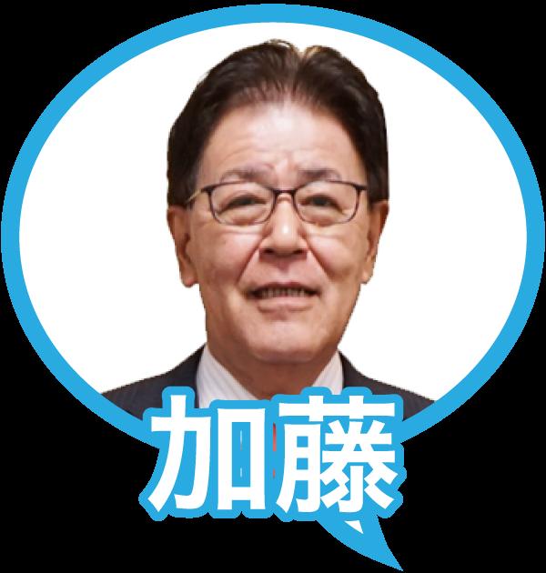 ASK会計塾加藤氏アイコン