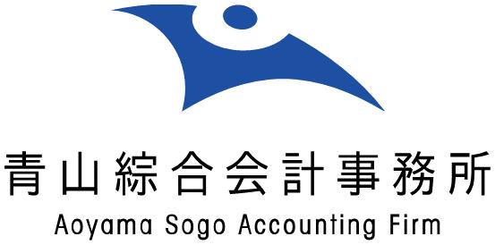 青山綜合会計事務所ロゴ