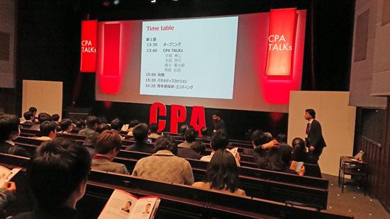 CPA TALKs 2018会場
