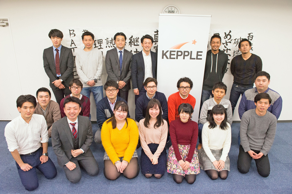 Kepple会計事務所・FUND BOARDのメンバー