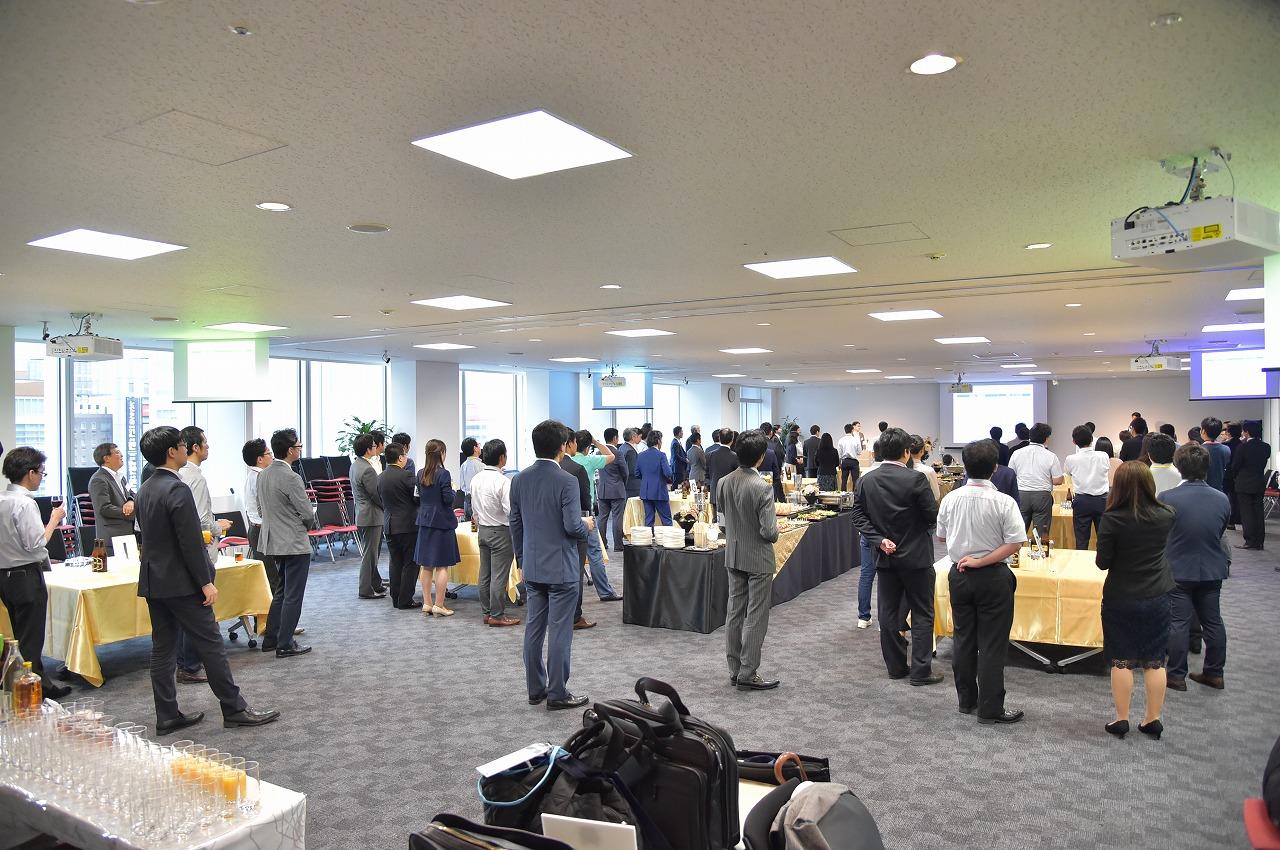 弥生PAPカンファレンス2018後の交流会