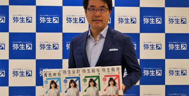 弥生株式会社 代表取締役社長 岡本浩一郎 氏
