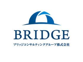 BRIDGE_ロゴ_1024_683_サムネイル用_new