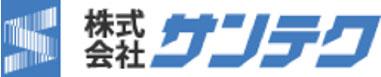 株式会社サンテクロゴ