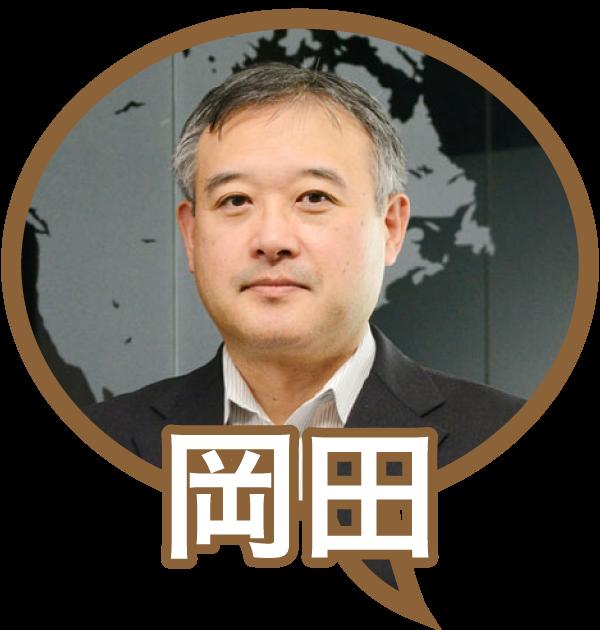 岡田氏アイコン