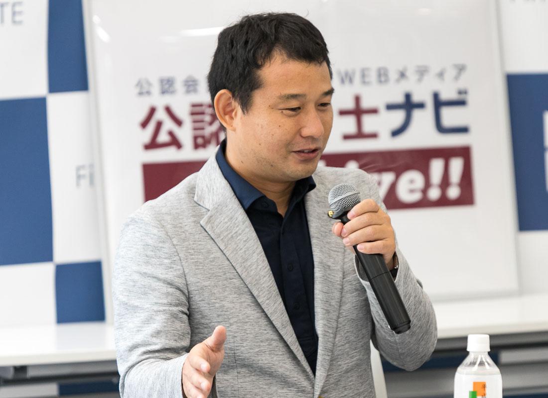 第9回公認会計士ナビon Live_菅沼氏