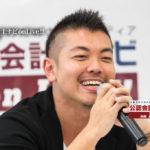 第9回公認会計士ナビon Live_俣野氏サムネイル