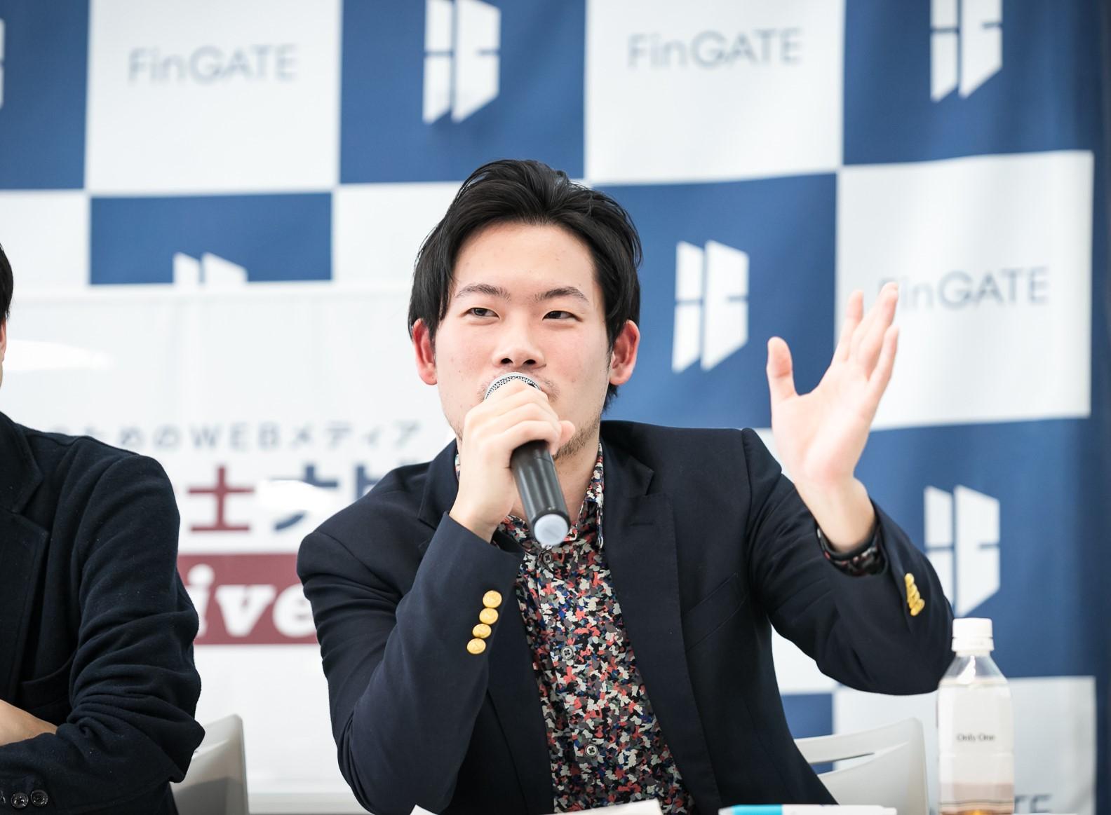 第10回公認会計士ナビonLive!!_小出 孝雄氏