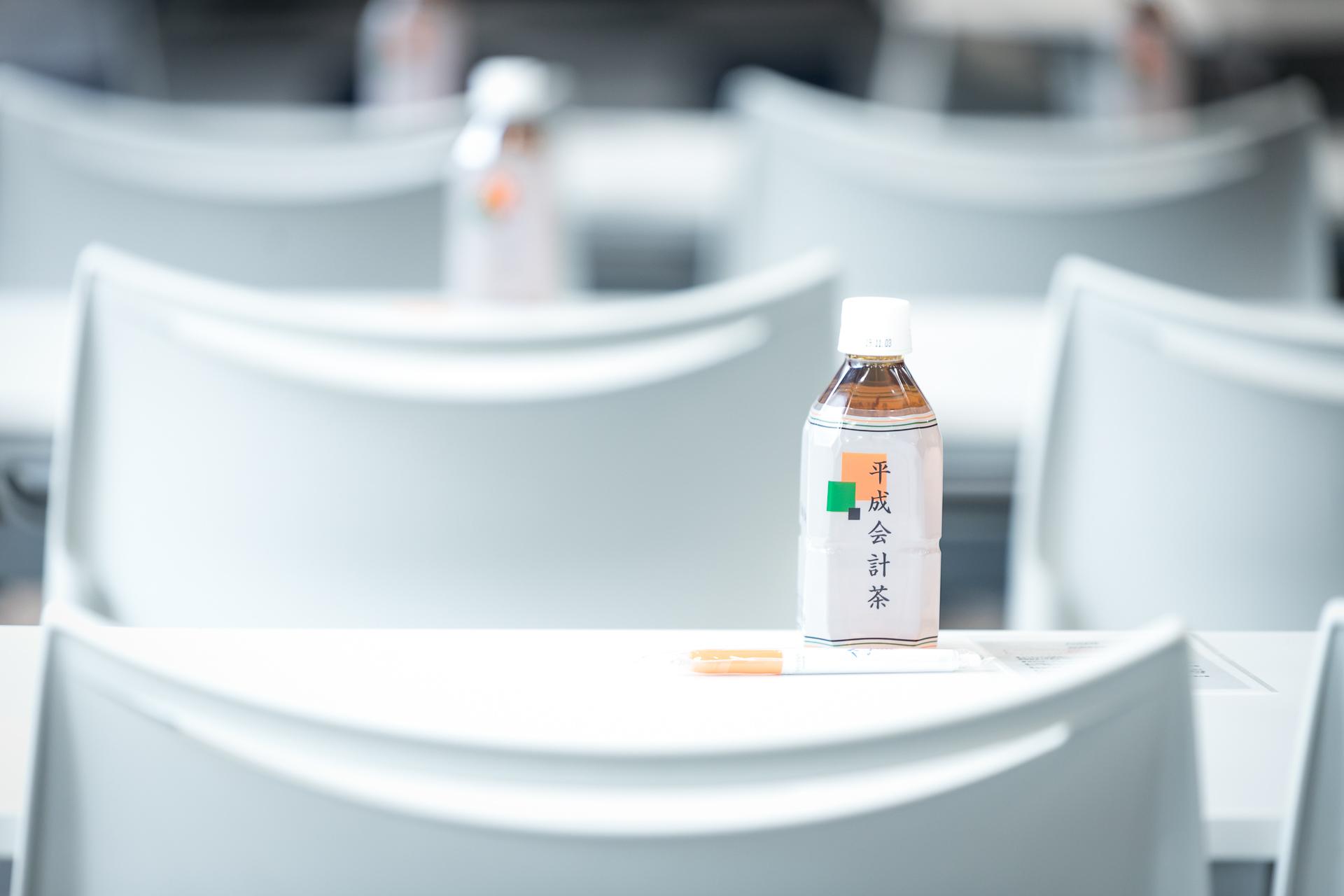 第10回公認会計士ナビonLive!!_平成会計茶