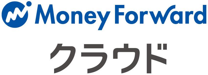 MF_マネーフォワード_クラウド_新ロゴ_new_記事トップ_クラウド会計ソフト・MFクラウド
