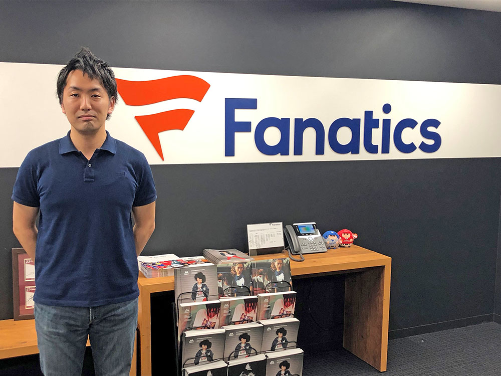 宮本 翔氏_Fanatics Japan G.K._Financial Controller/公認会計士