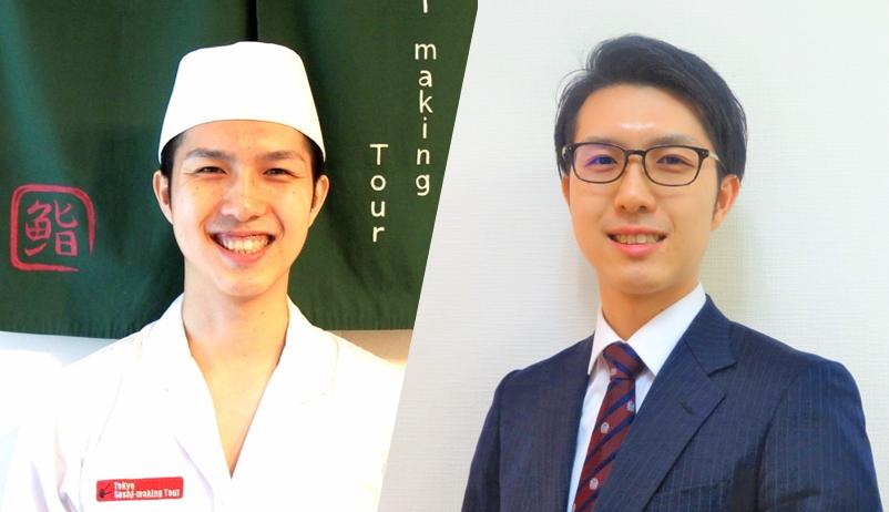 森下 直也氏_Tokyo Sushi-Making Tour 代表/監査法人タカノ 代表社員