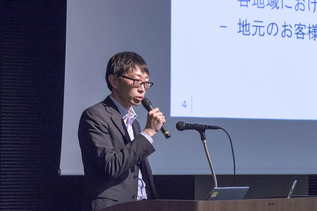 辻・本郷税理士法人 税理士・菊池典明氏