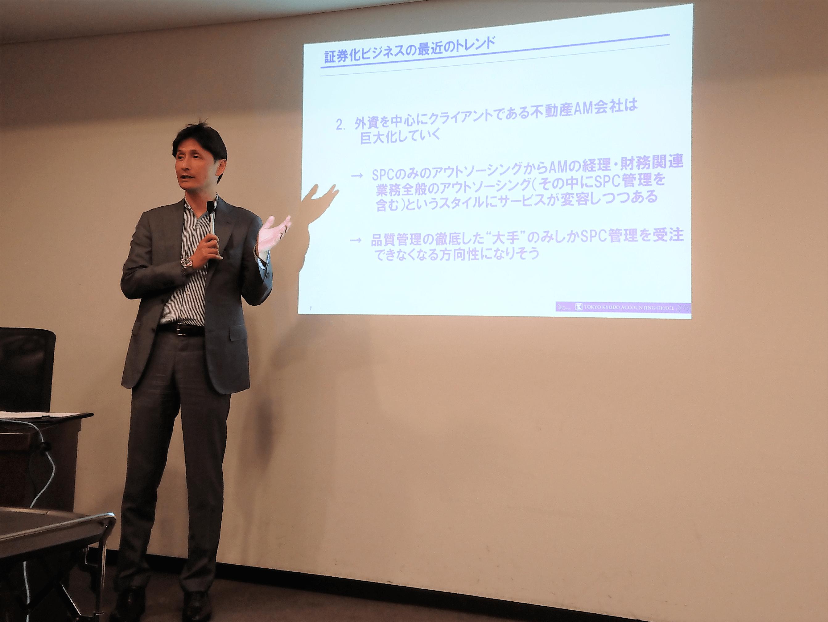 内山 隆太郎氏 東京共同会計事務所 代表パートナー 公認会計士・税理士