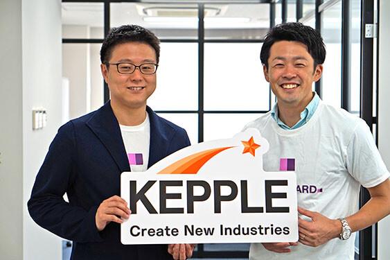 総合プロデューサーの藤原氏とKEPPLE代表の神先氏