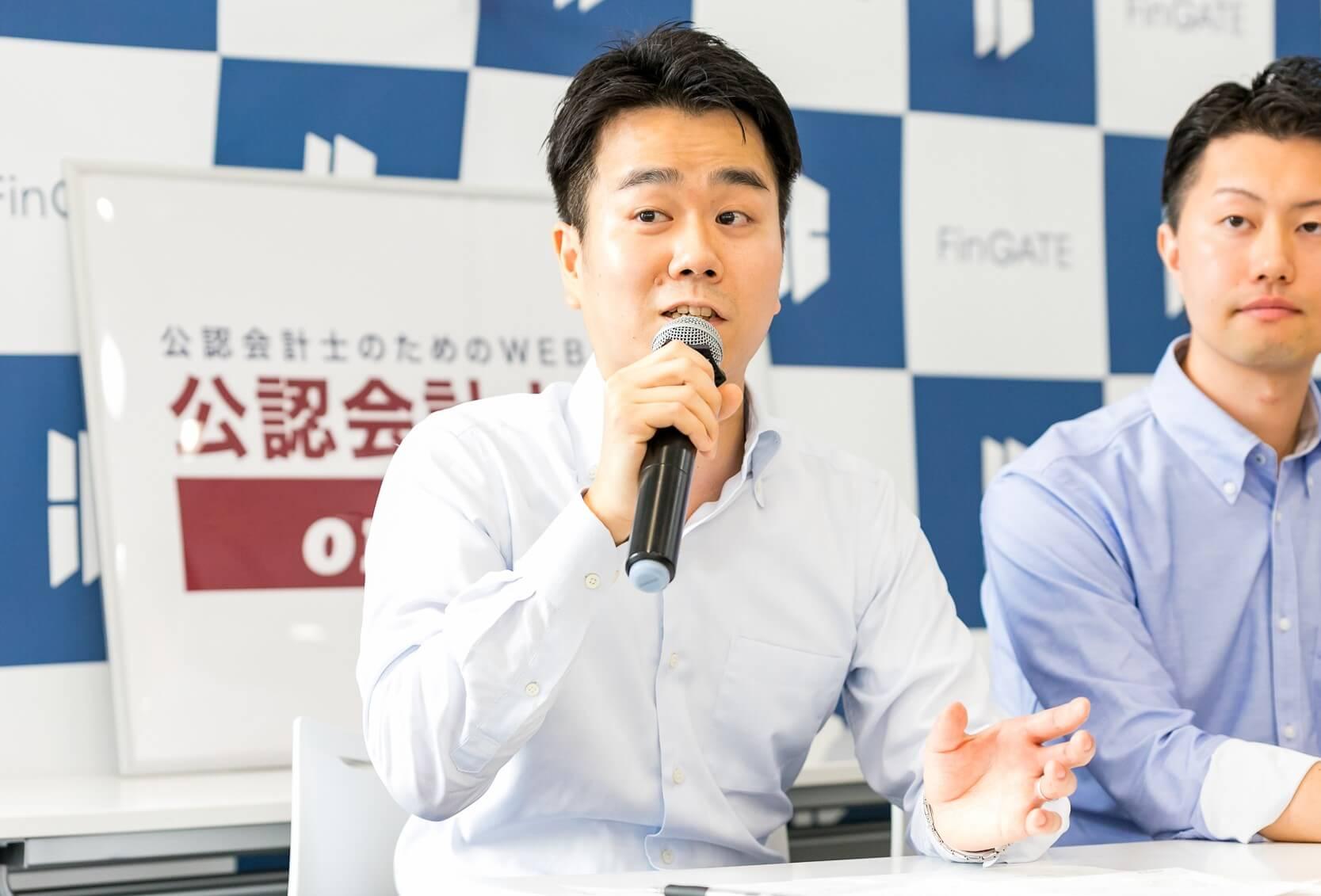 赤塚佳弘氏 公認会計士 みずほキャピタルパートナーズ株式会社 ヴァイスプレジデント