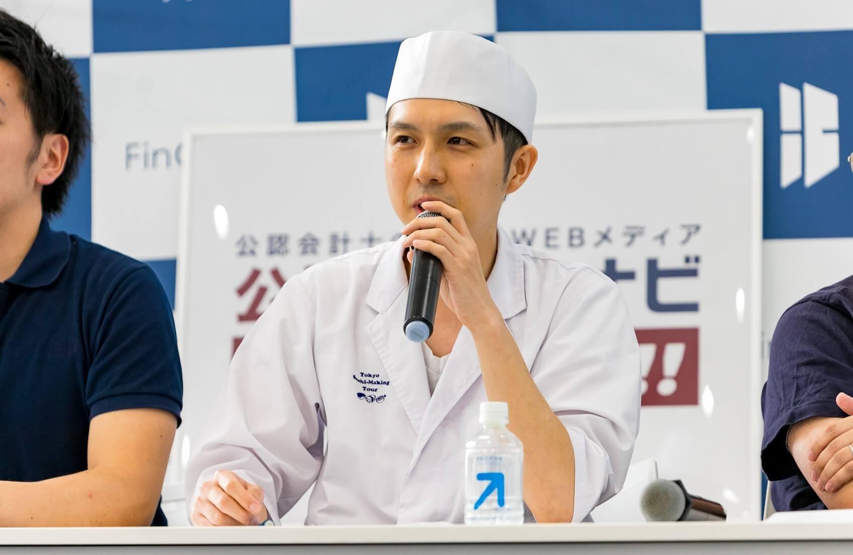 森下 直也 Tokyo Sushi-Making Tour 代表 監査法人タカノ 代表社員 公認会計士