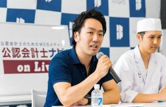 宮本 翔氏 Fanatics Japan G.K. Financial Controller/公認会計士
