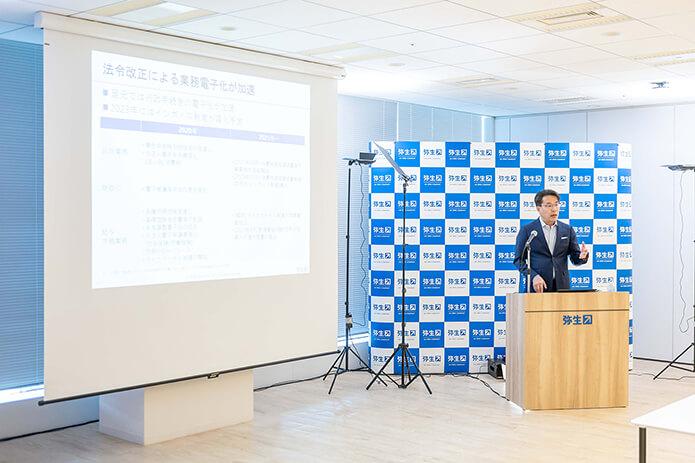 弥生21シリーズ新製品発表会_2020秋_岡本代表