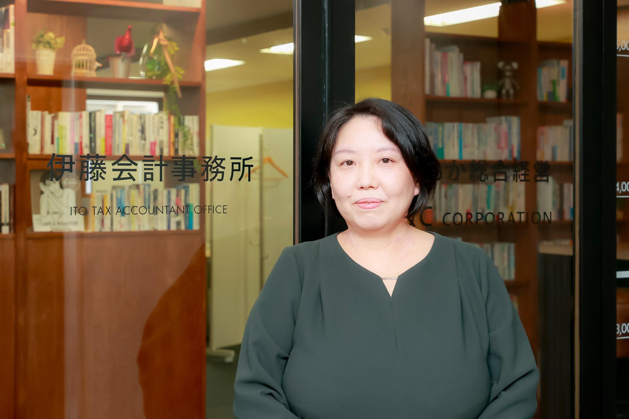伊藤会計事務所_伊藤桜子氏_税理士・行政書士