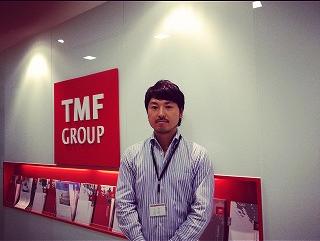 TMFシンガポール受付 公認会計士・萱場玄